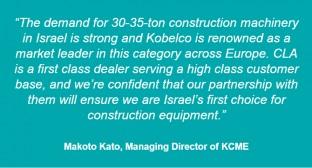 Kobelco Dealer Israel CLA