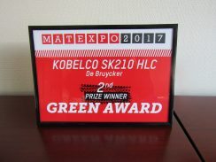 Matexpo Green Award