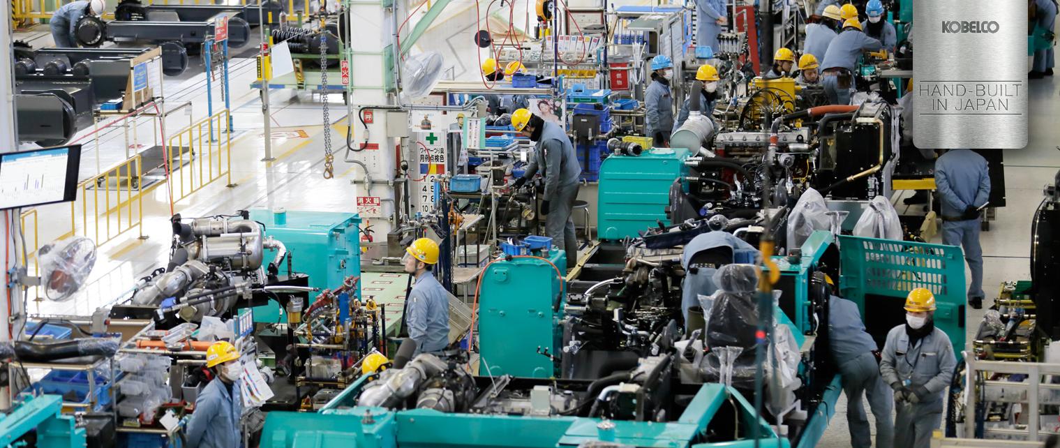 Kobelco Factory Floor_Banner